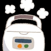 炊飯器91